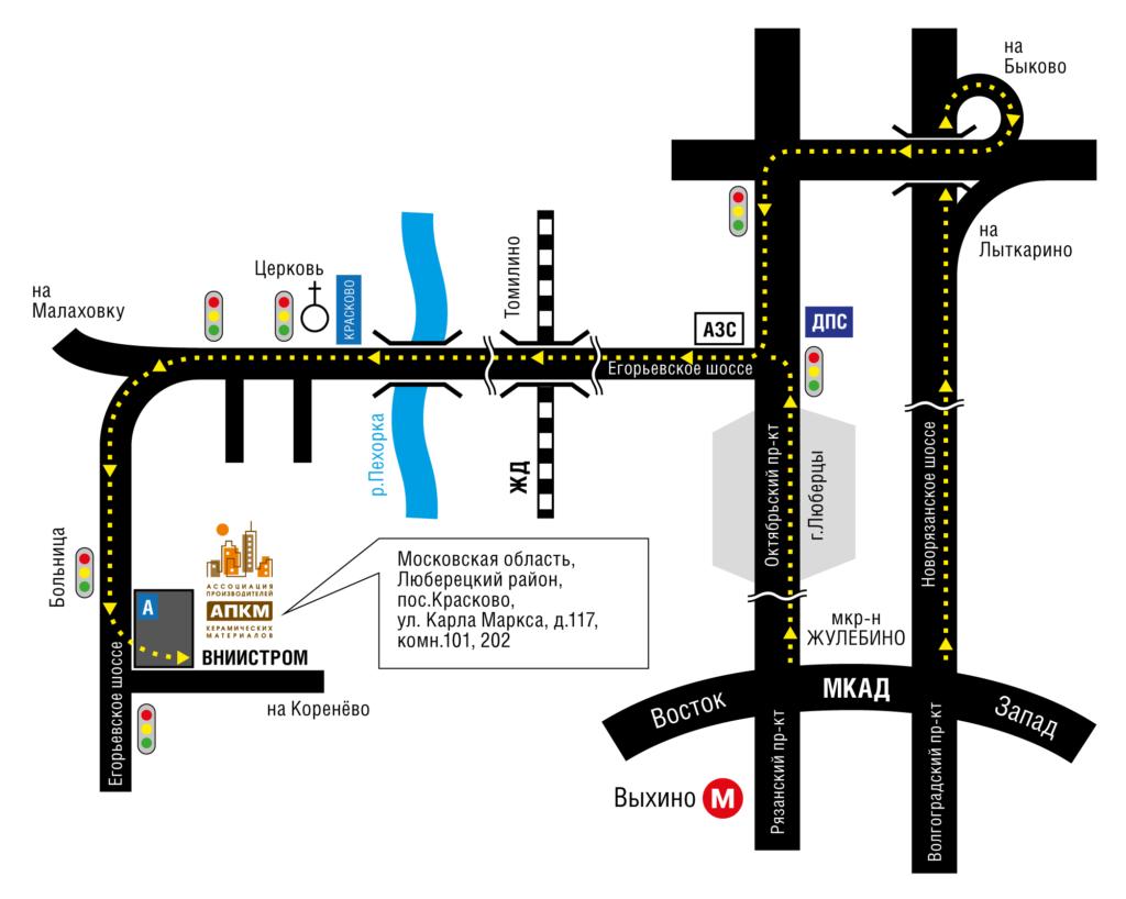 Схема проезда в АПКМ