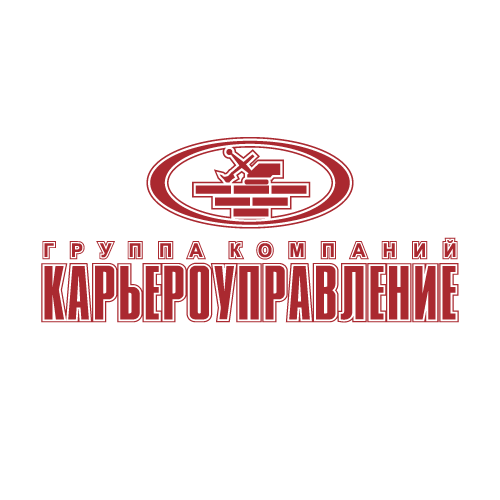 ООО «Группа компаний «Карьероуправление»