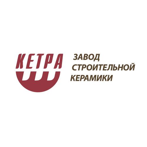 Завод строительной керамики КЕТРА