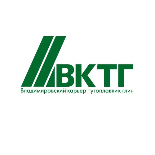 АО «Владимировский карьер тугоплавких глин» (ВКТГ)