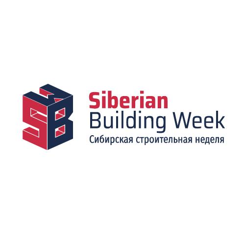 Сибирская строительная неделя