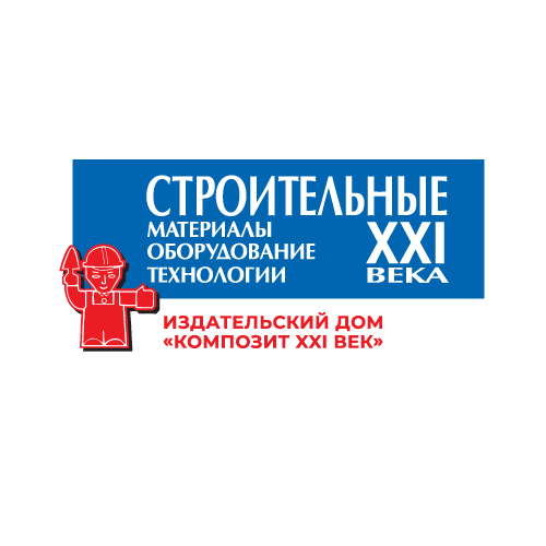 Издательский дом «Композит XXI век»